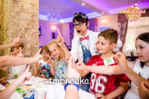 праздник для детей, праздничное агентство