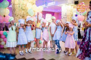 праздник для детей в Тамбове, научное шоу, крио-мороженое,
