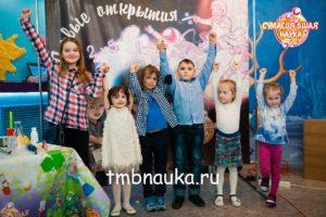 детский праздник в Тамбове, аниматоры Тамбов, аниматоры в Тамбове цена