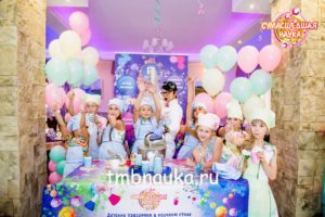 детский день рождения в Тамбове, научное шоу, детский праздник