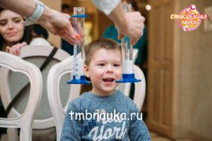 организовать детский день рождения для ребёнка 5, 6, 7  лет