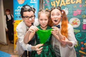 лизун, как сделать лизуна, аниматоры тамбов, детский день рождения в тамбове