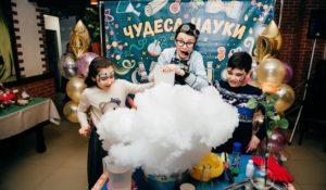 шоу с жидким азотом в Тамбове, аниматоры Тамбов, детский день рождения в Тамбове, Изюм праздники