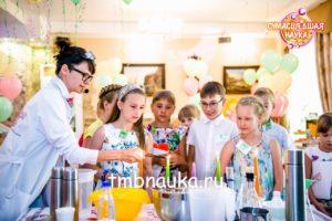 активный праздник для детей в Тамбове
