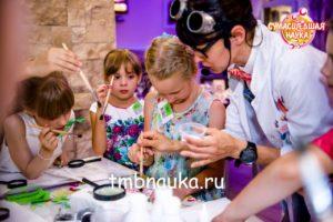 детский день рождения в Тамбове для девочки 10 11 лет