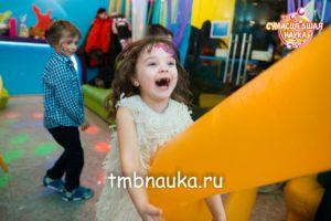 научное шоу на день рождения, день рождения ребёнка 5 лет