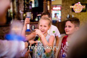 где отметить детский день рождения в Тамбове, детский праздник