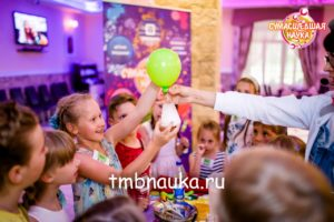 агентство праздников в Тамбове, праздничное агентство