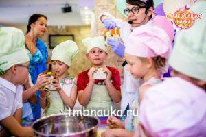 как отметить детский день рождения для девочки в Тамбове