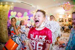 бумажное шоу в Тамбове, бумажное шоу Тамбов, день рождения ребёнка 10 лет